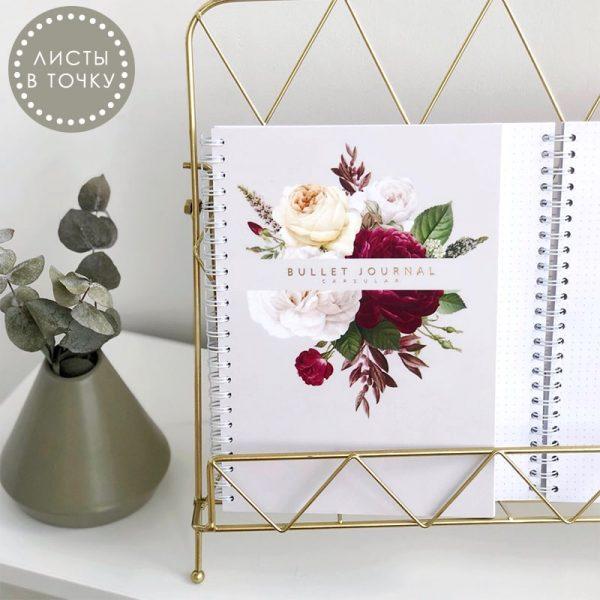 Блокнот Bullet Journal серый с цветами